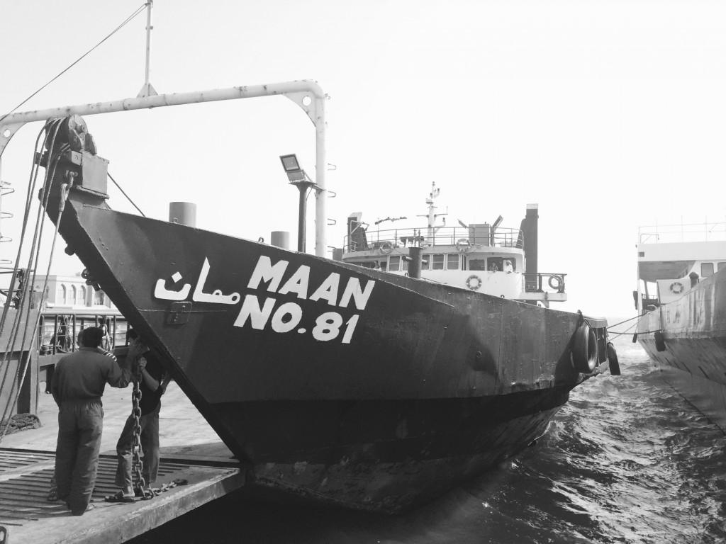 masirah 1